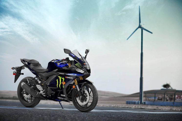 MONSTER ENERGY YAMAHA MOTOGP EDITION YZF-R3 2020