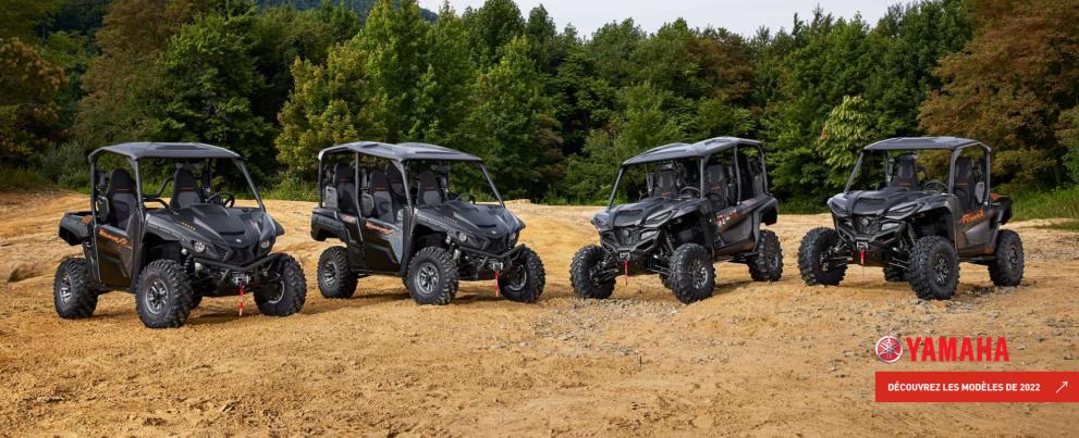Yamaha SxS 2022